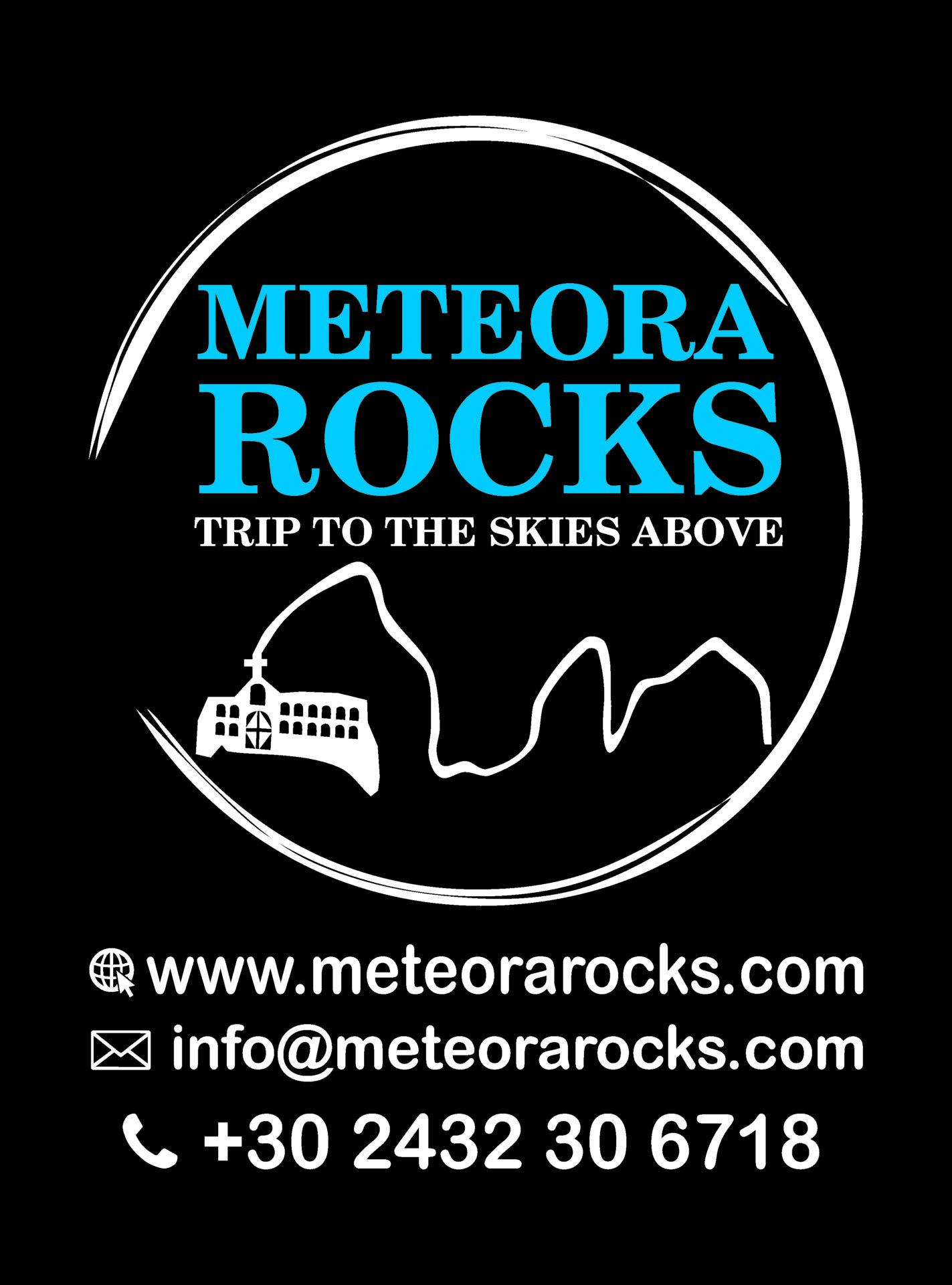 meteorarocks_logo
