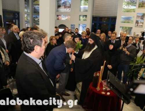 Ξεκίνησε την λειτουργία του με τα εγκαίνια το «κόσμημα» της τουριστικής ενημέρωσης (kalabakacity.gr)
