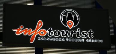 tourist_IMG_6677