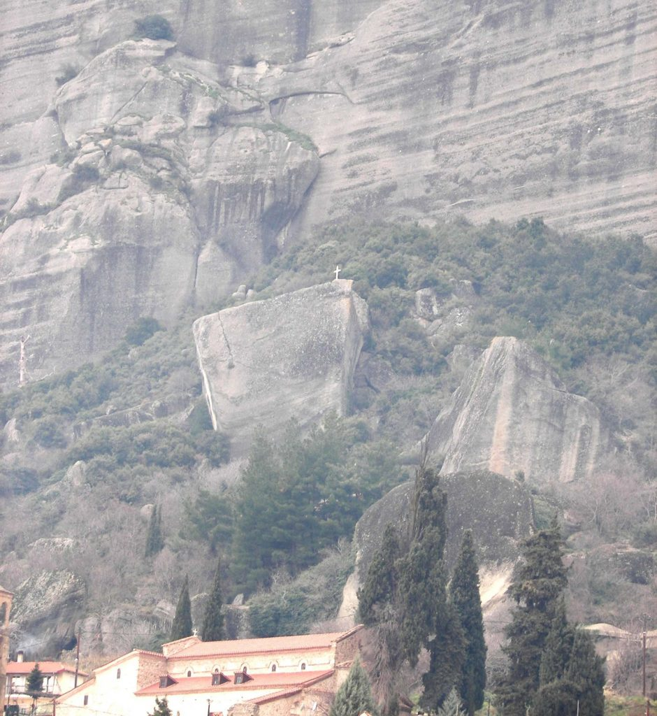 Footpath of Small Agia (Cross) – Infotourist Meteora a9db39518fe