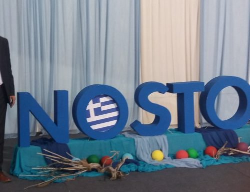Πραγματοποιήθηκε η έκθεση εναλλακτικού τουρισμού στη Ναύπακτο
