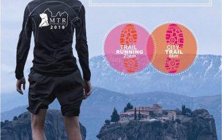 2018_10_07_5o_Meteora_Trail_Run